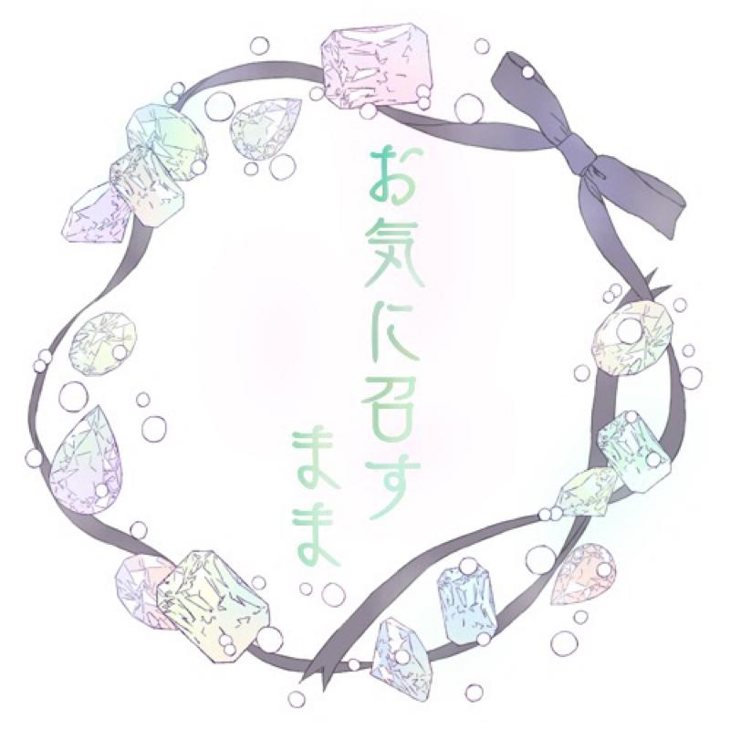 お気に召すまま#5仕事終わりのぼやき〜芋語りを添えて🥔〜