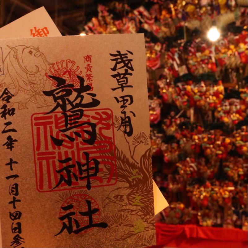【今日は何の日】11月17日レンコンの日/お弁当の数え歌の3はサクランボ?山椒?