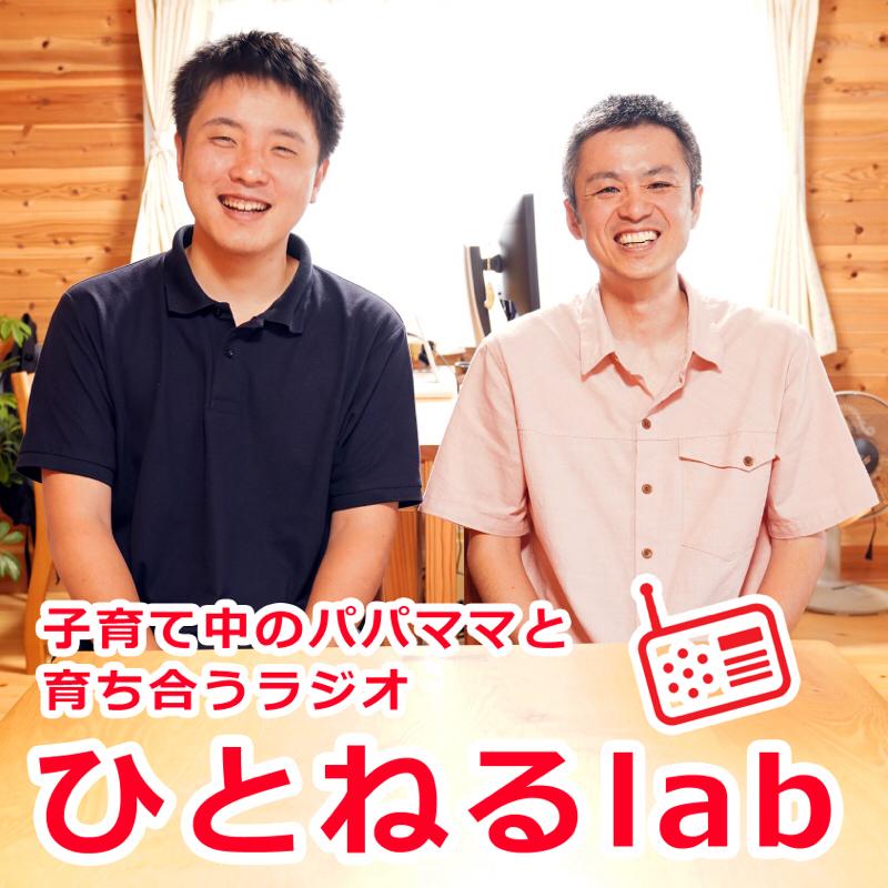 特別編 MBSラジオ曲紹介 受験生の家族の心得とは?