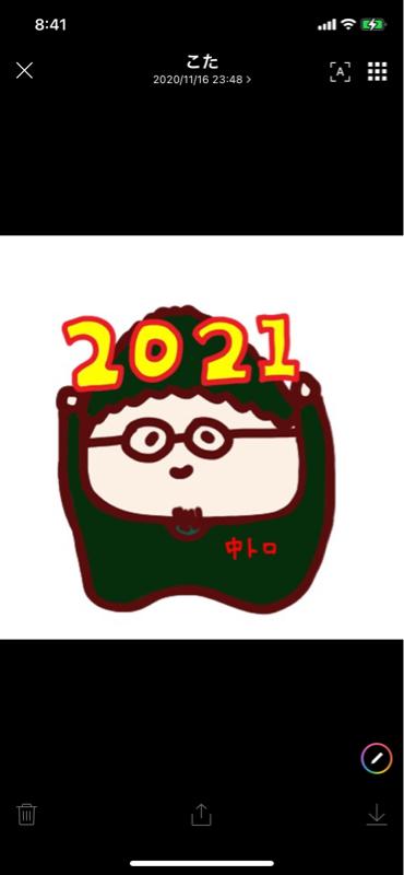 中トロ議長のハチサタ 2020年6月6日