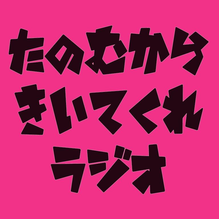 キラキラ☆少年ファイル「File.01 潮江 文次郎くん」