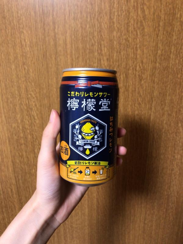 檸檬堂レビュー 第1夜