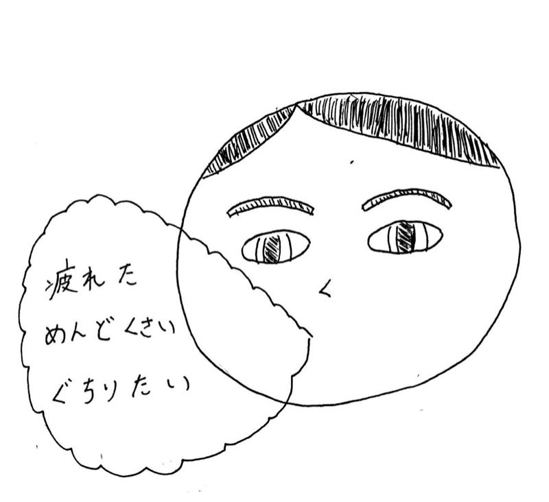 #164 女の子の家に行くだけでワンチャンあると思っているやつはクズだ