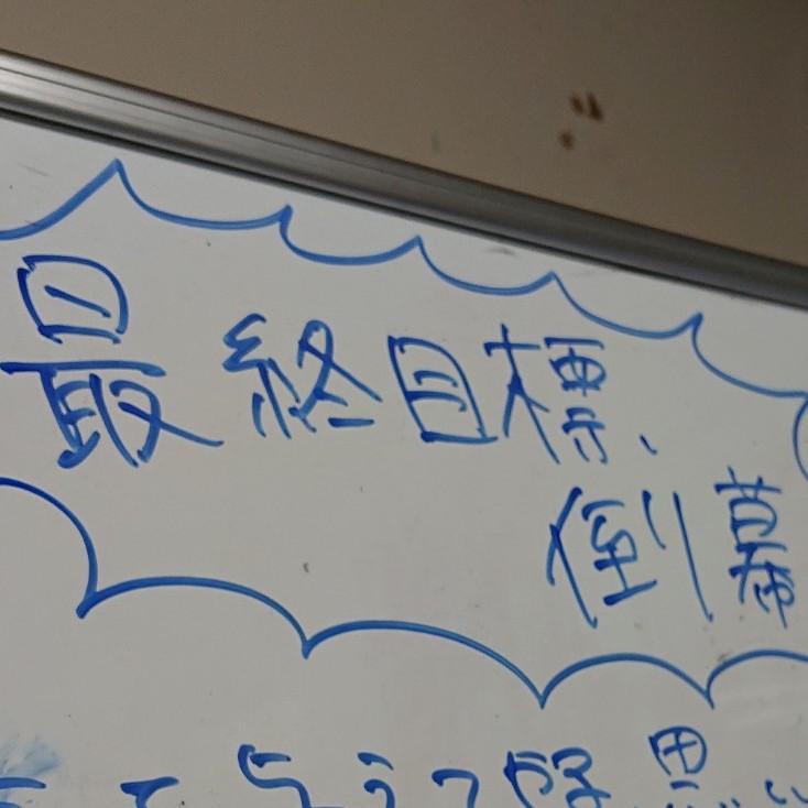 セーラームーン無料配信が嬉しい #3(10話)