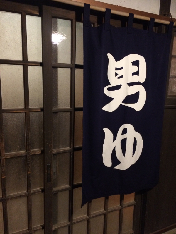 Wake Up Miyazak Radio #15〜とりあえずやってみよう力をつける〜