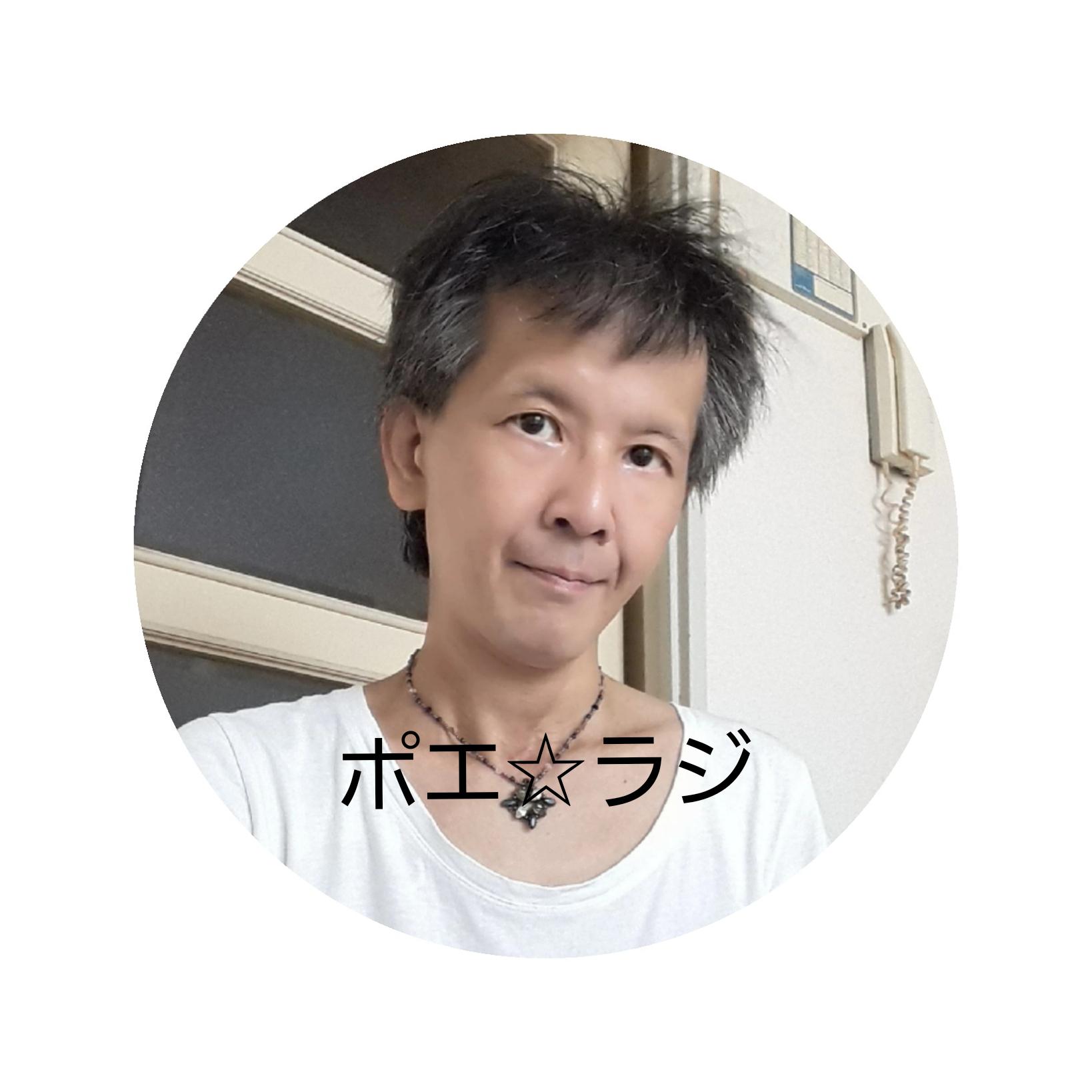 深夜のポエラジ♡#68 [心霊スペシャル]
