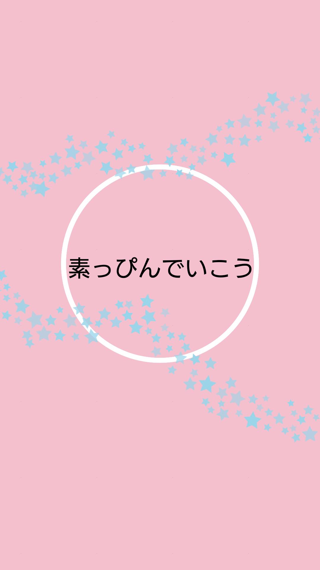 滋賀loveラジオ❣️素っぴんでいこう。