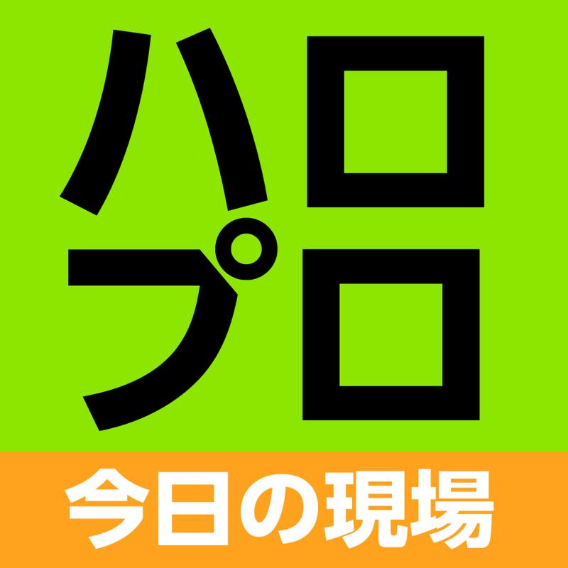 ハロコン仙台#6 こぶしファクトリー