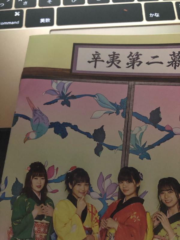 こぶし第二弾アルバム