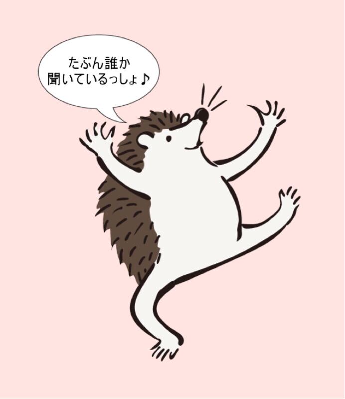 #32 ① ゲスト・ミツハルさんとトーク!