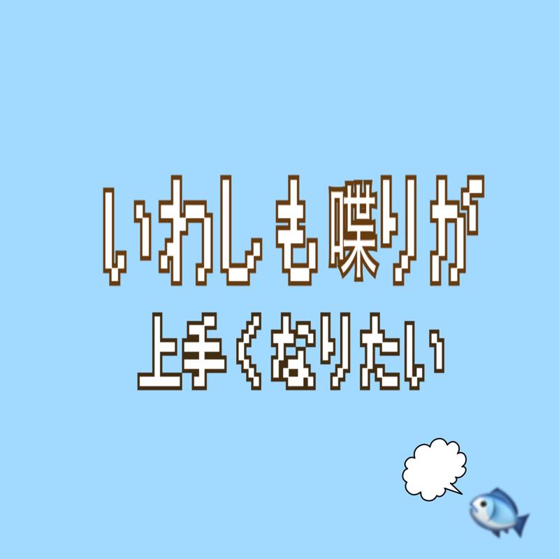 ▶︎25【8月の運勢】〜8月生まれさんまとめ編〜