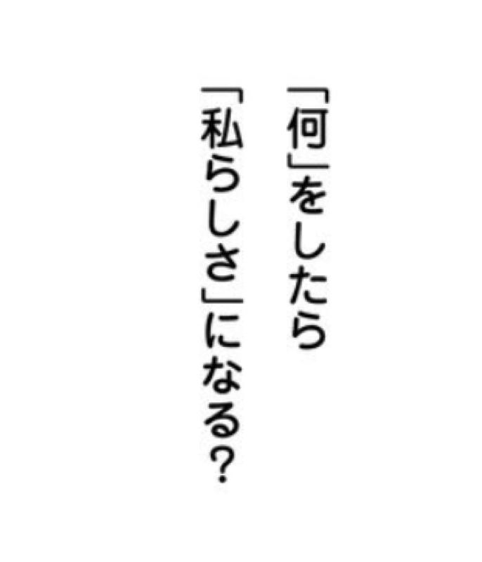 Wake Up Miyazaki Radio #14
