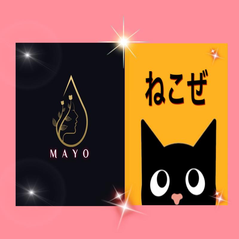 ねこぜ(公式)×mayo
