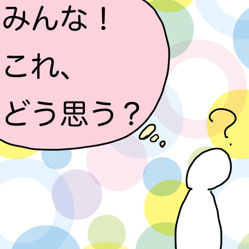 トーク紹介CM①「いきなり魔法学校への転校!?」