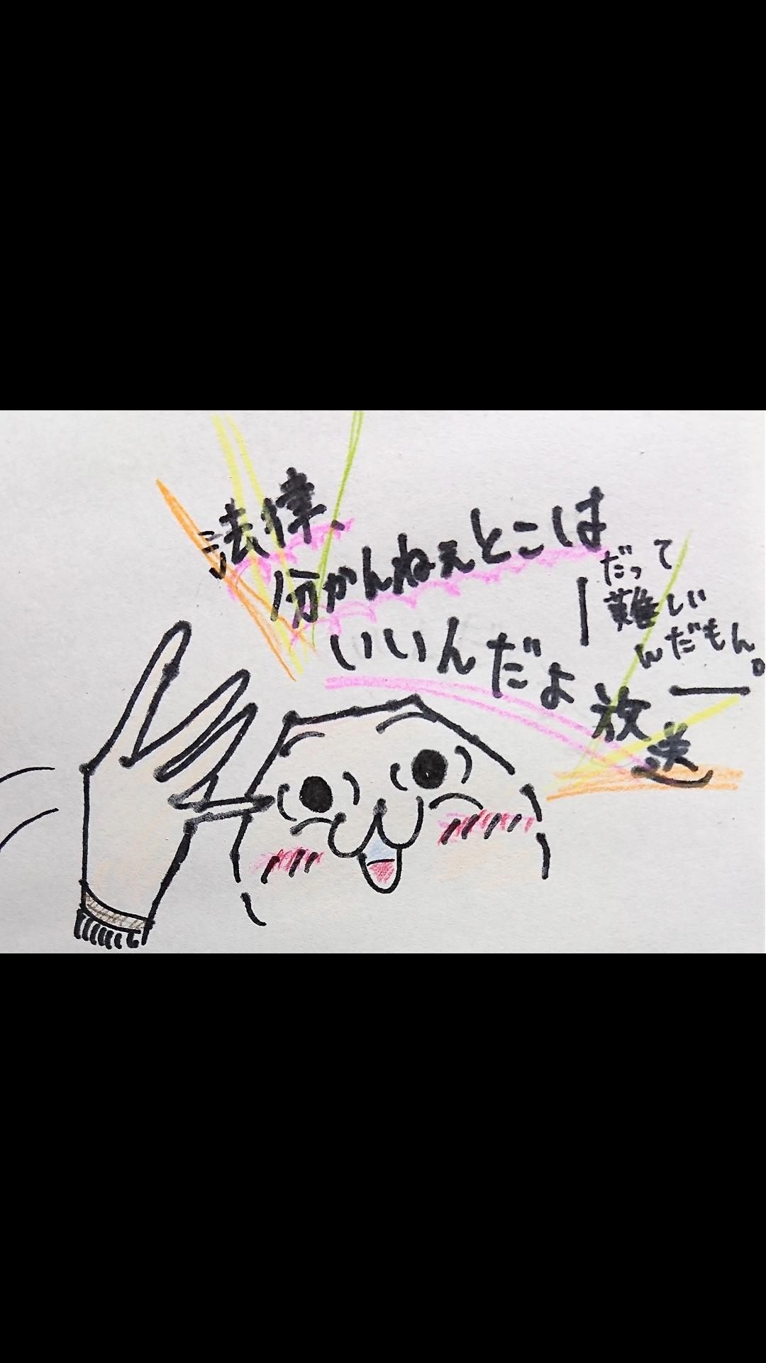 【72】履行不能