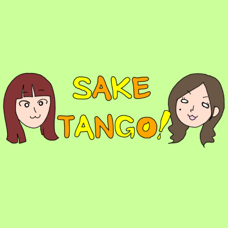 SAKETANGO! 〜English for Sake〜