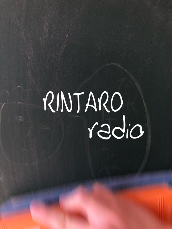 初回  新生ラッパー RINTARO  自己紹介