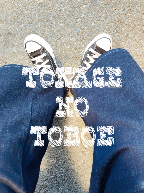 #2 TOKAGEの話とリサイクルの話