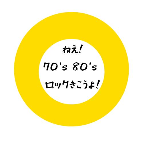 #002 BONJOVI