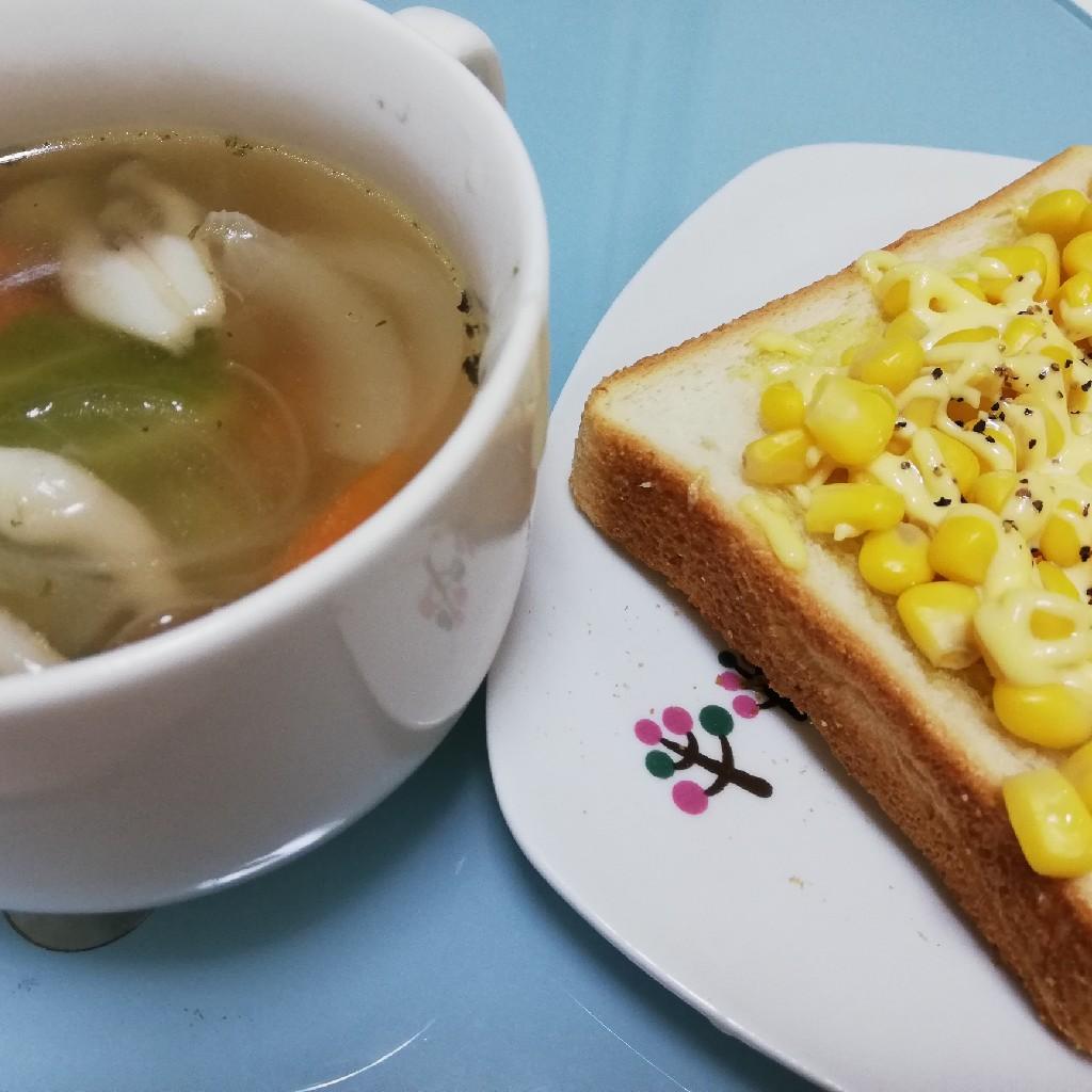 【ASMRキッチン】コンソメスープとパン