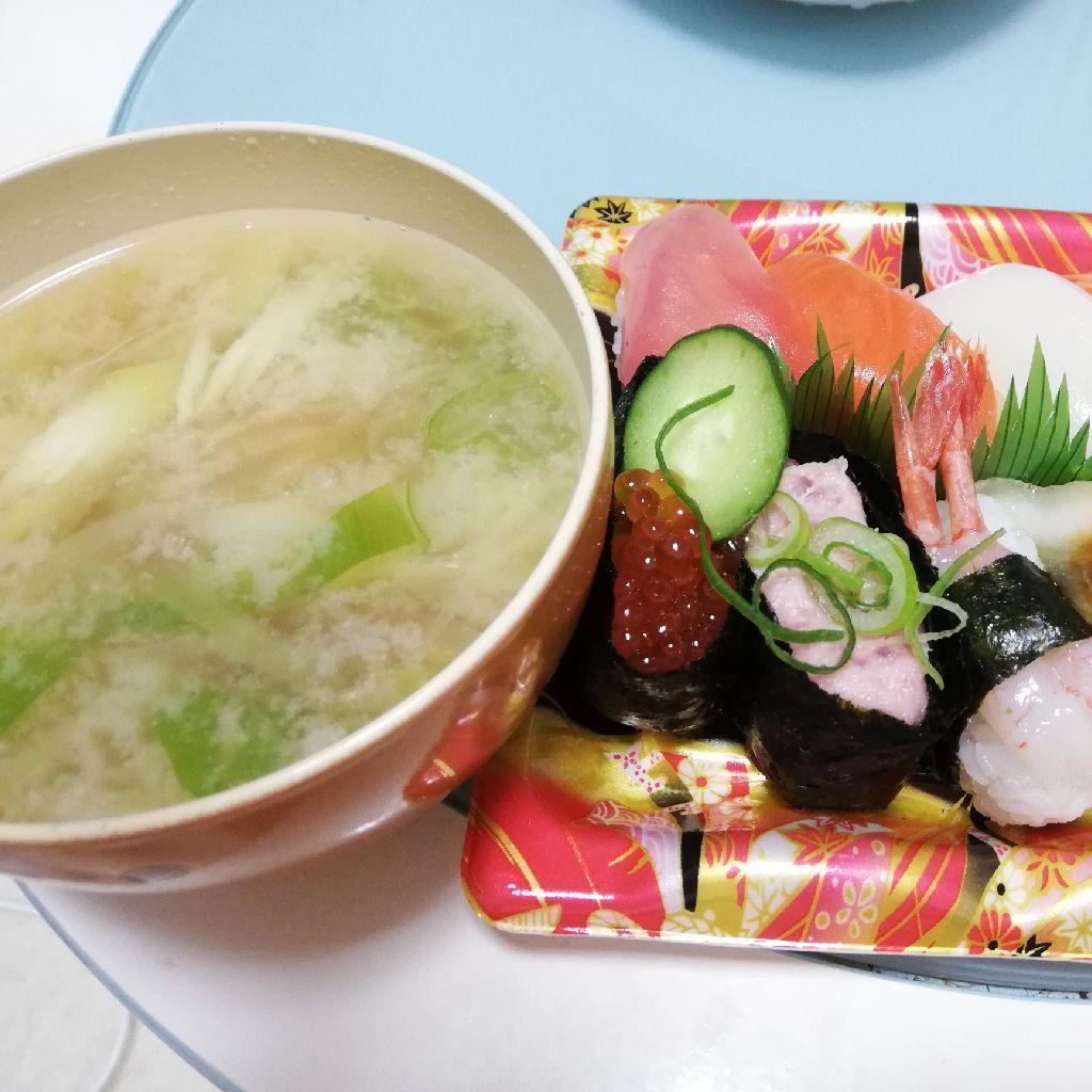 【キッチンASMR】お味噌汁