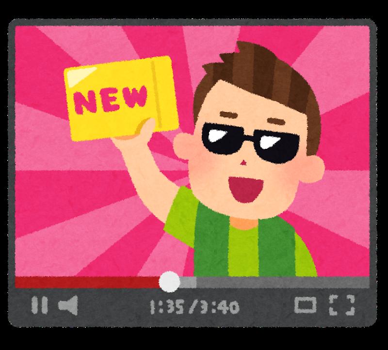 #004 YouTubeアカウントできました!