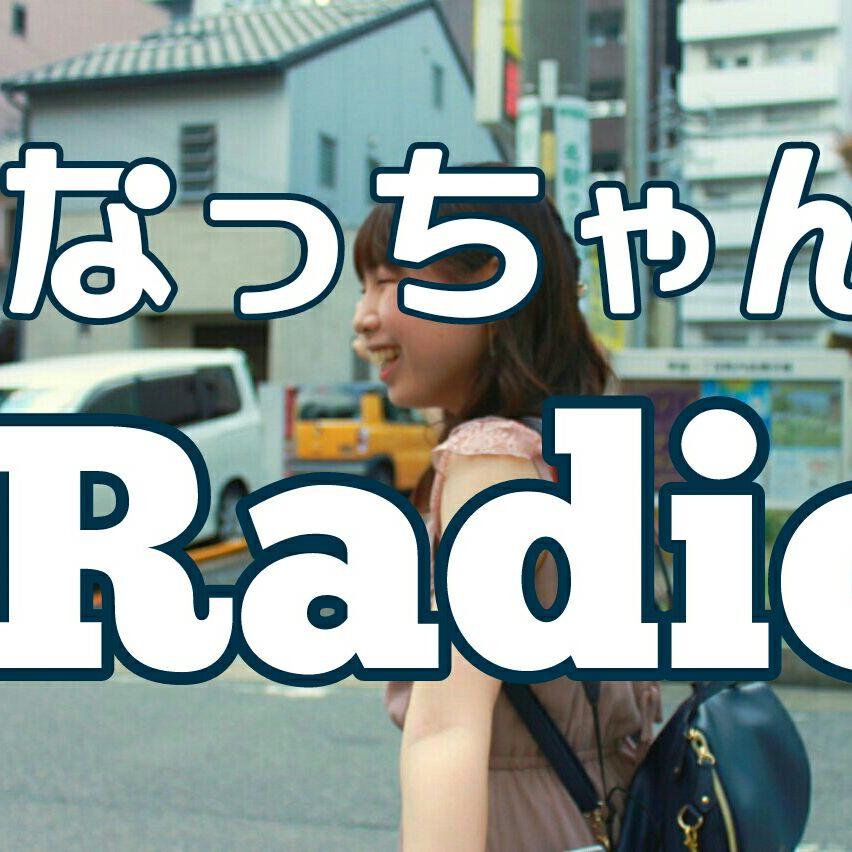 20歳女子2人組の妄想ショッピング【ゲスト:おまつ】
