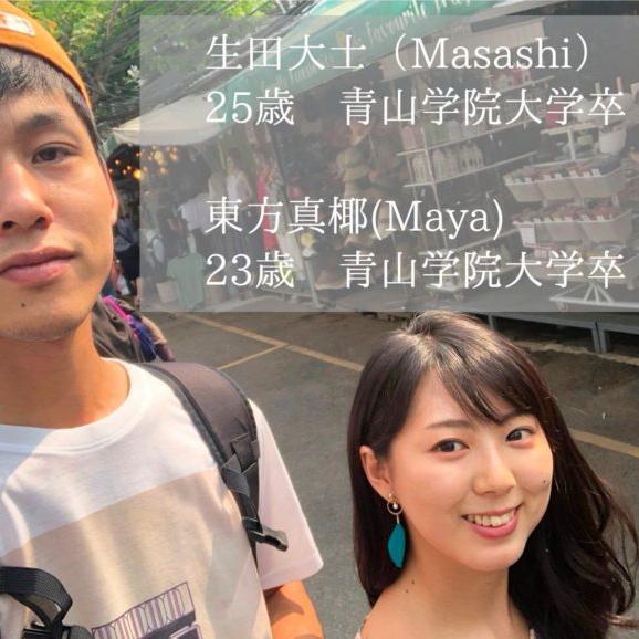 #11 タイで働く日本人カップル