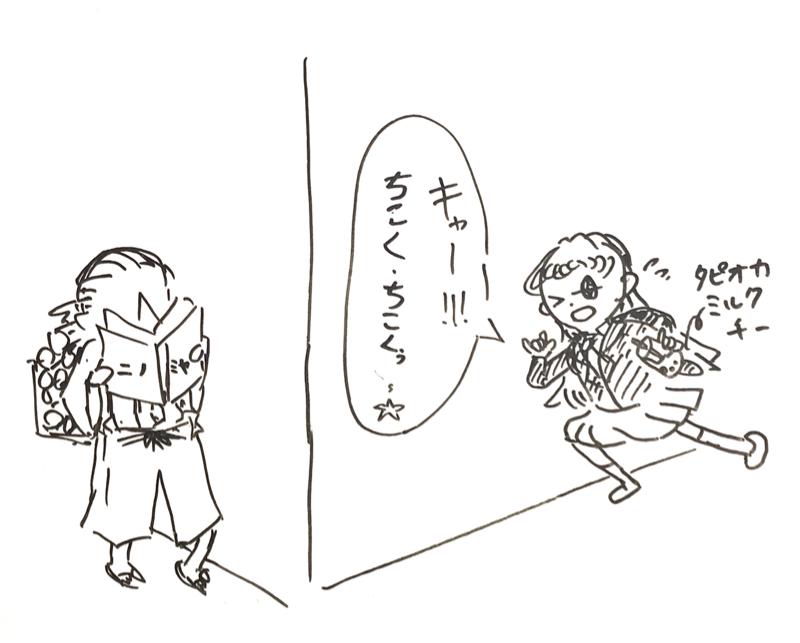#114 あるあるネタ〜まんが、しがち〜