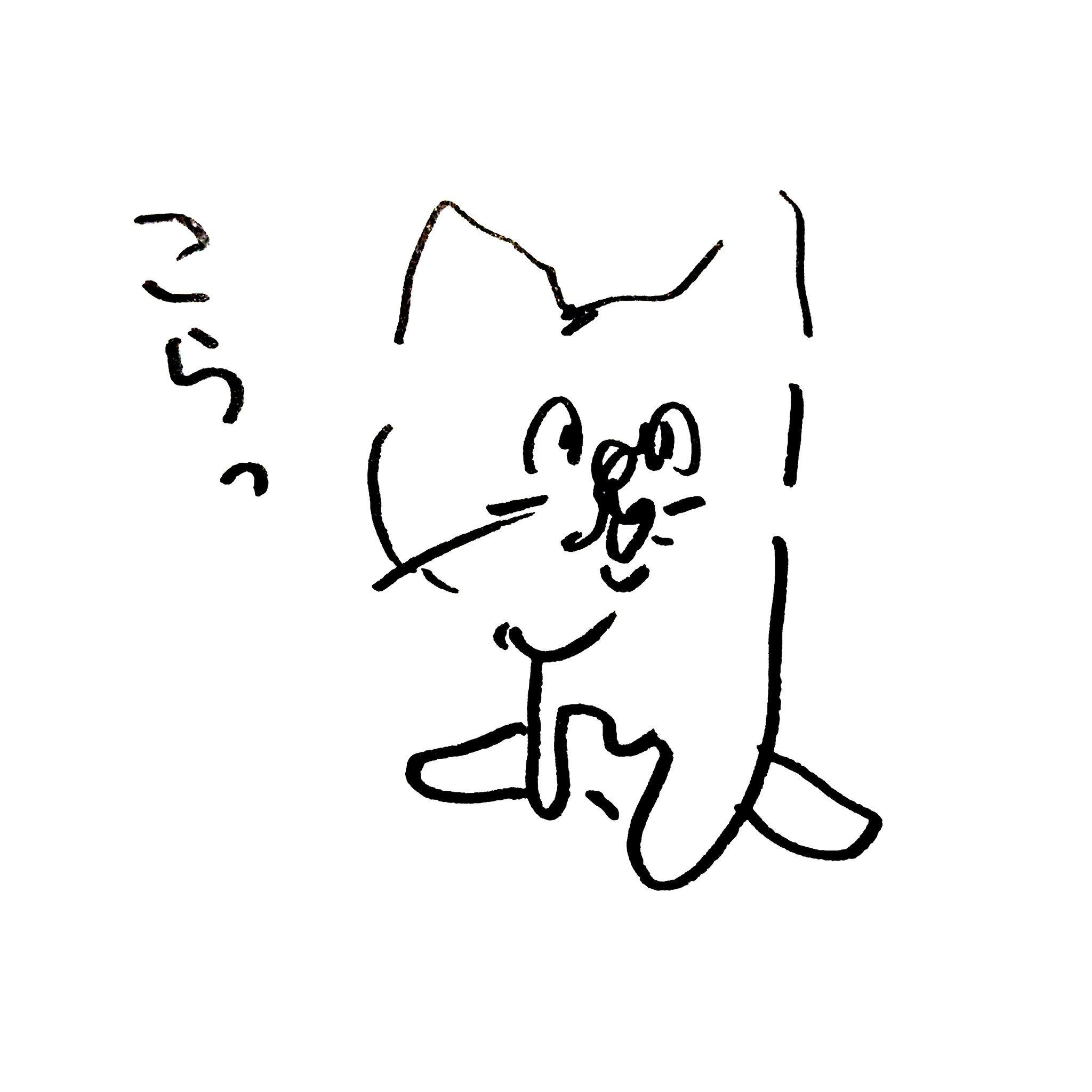 (2) 歌がド下手