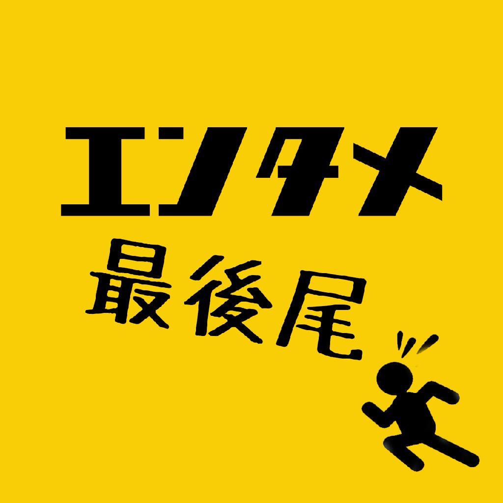 日本のゲームはもっとパクったほうがいい? 「Gamer」とーけんさんと一緒にゲームの今を語ろう②