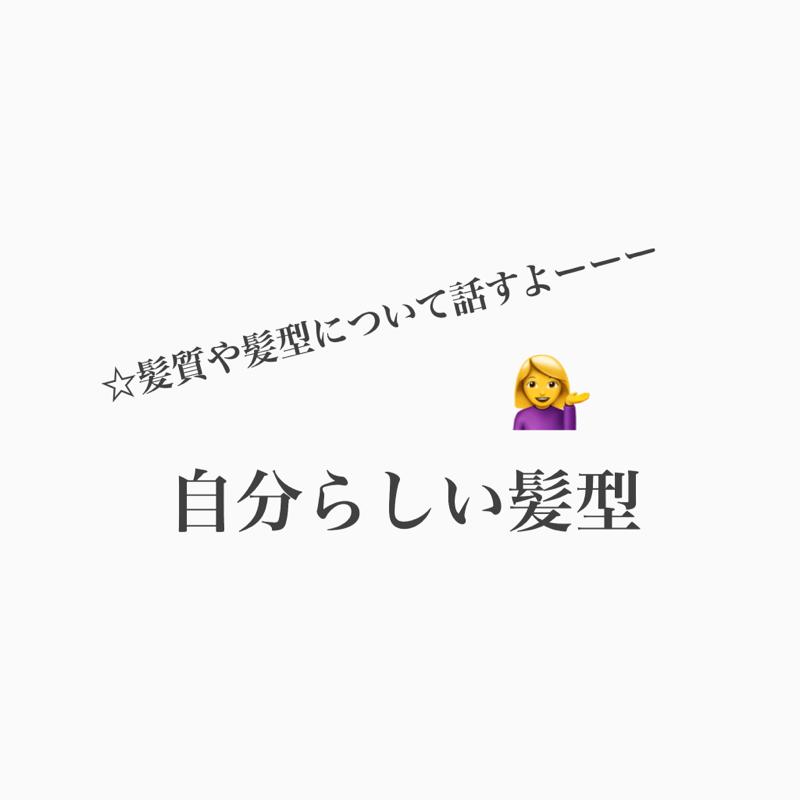 #508 どストレート黒髪カナコと薄ピンクイエロール・マンド