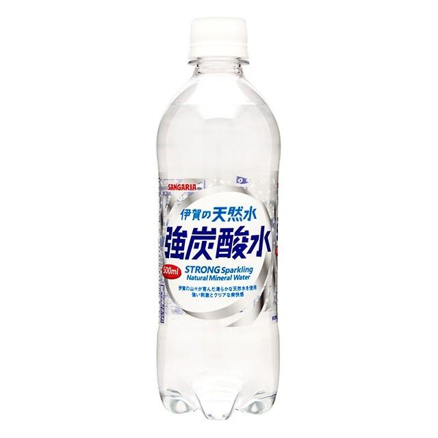 #116 ずーっとNetflix!ずーっと伊賀の天然水!