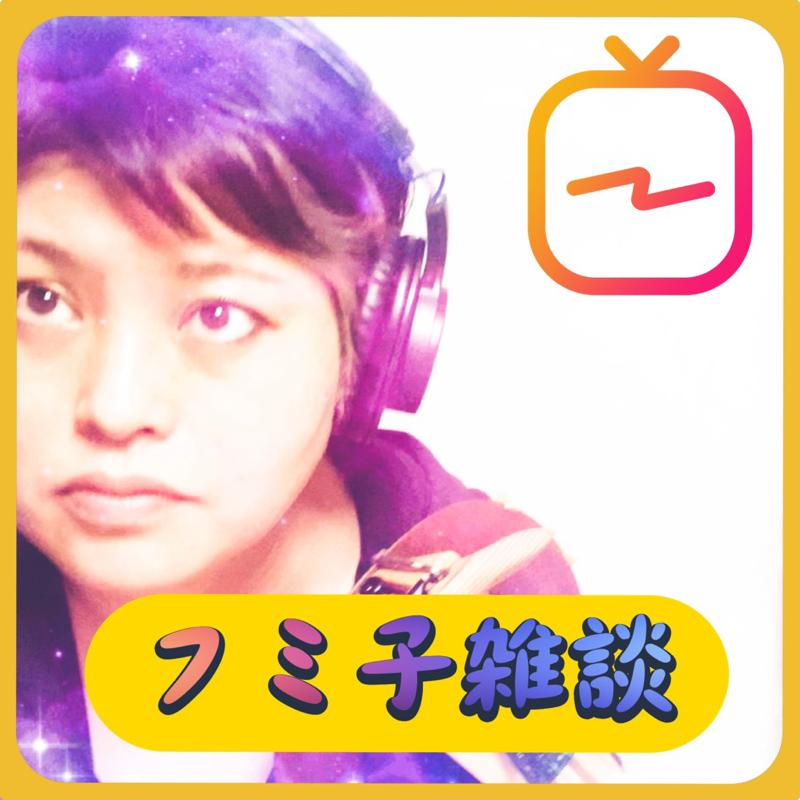 #107 雑談/最近読んだ本とかゲームとか
