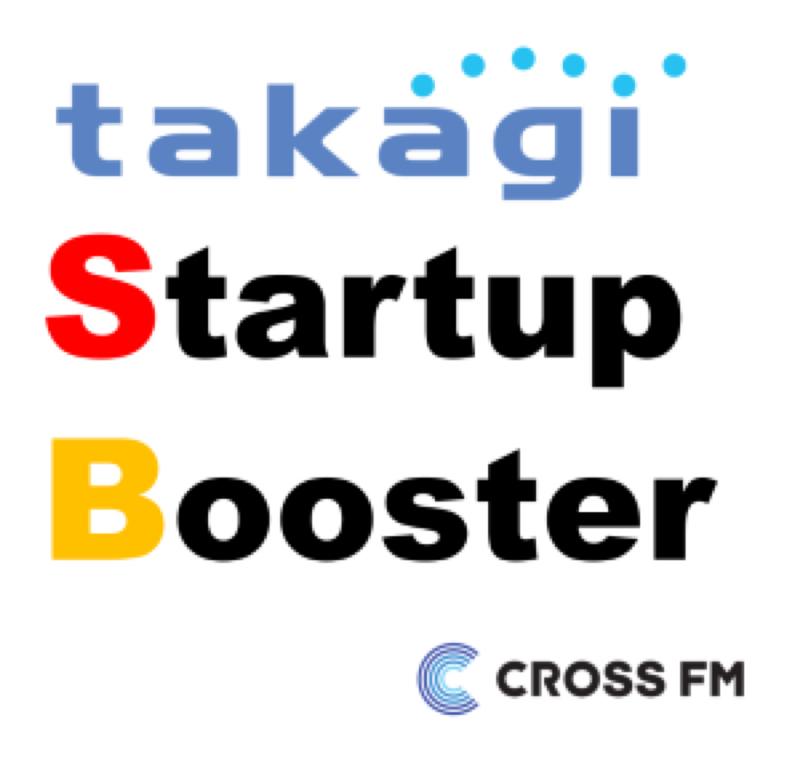 Takagi Statup Booster