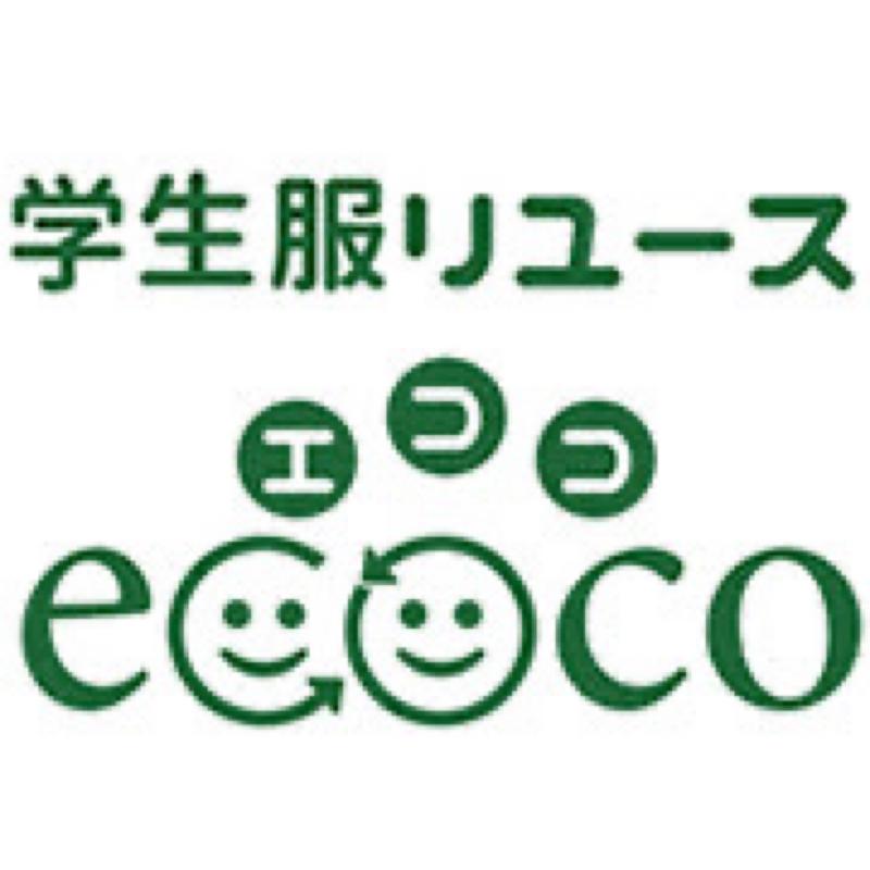 【第55回】ecoco代表・田中博美さん 登場!