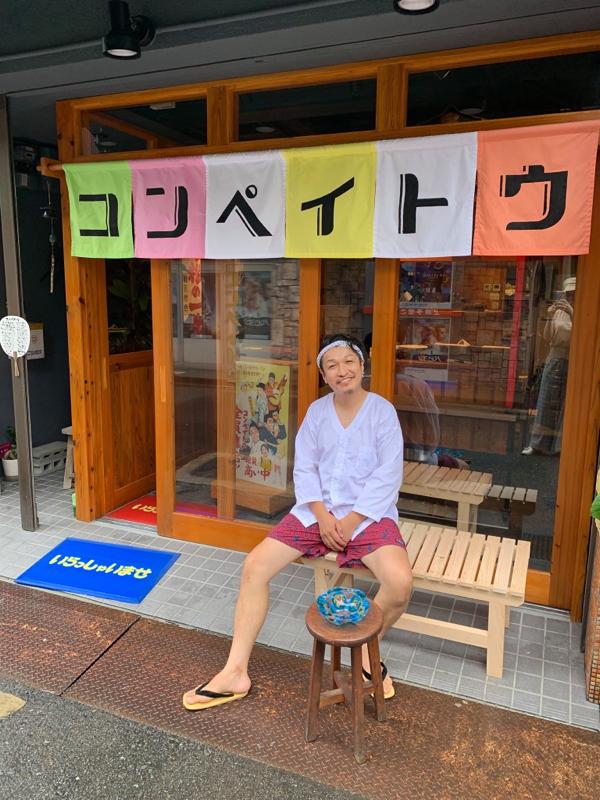 【第77回】居酒屋コンペイトウ・千葉 雅由さん登場!