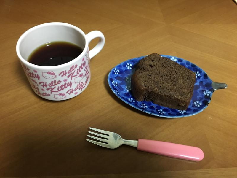 【歌詞朗読】宇多田ヒカル