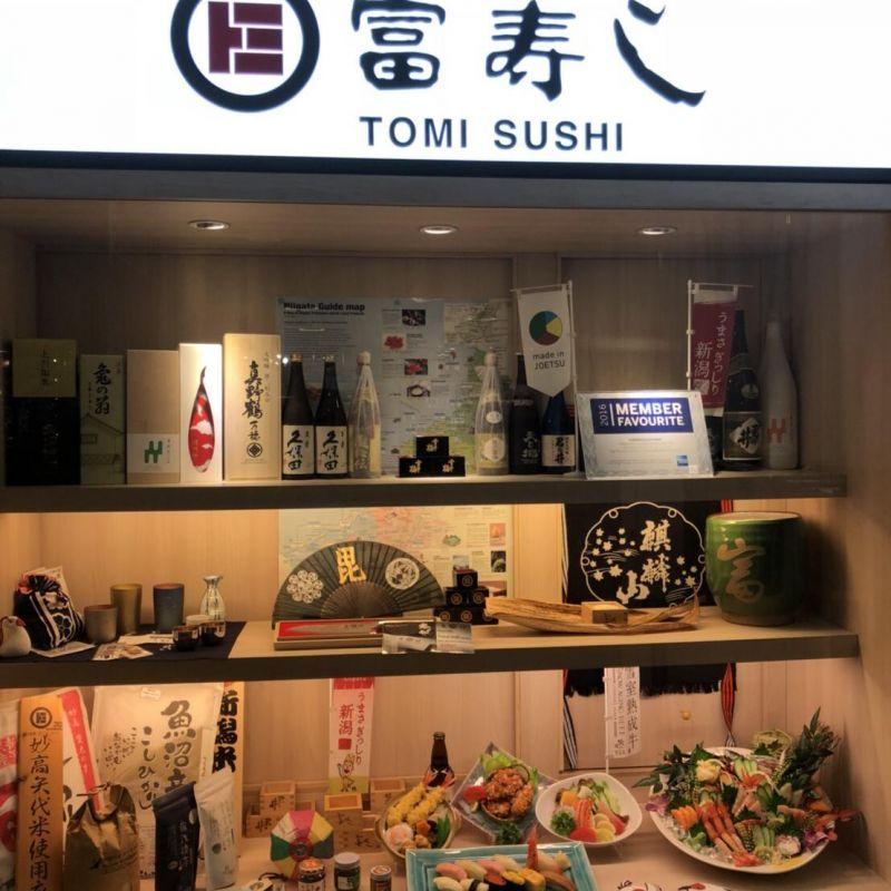 #3【グルメ】シンガポールおすすめ寿司屋「富寿し」