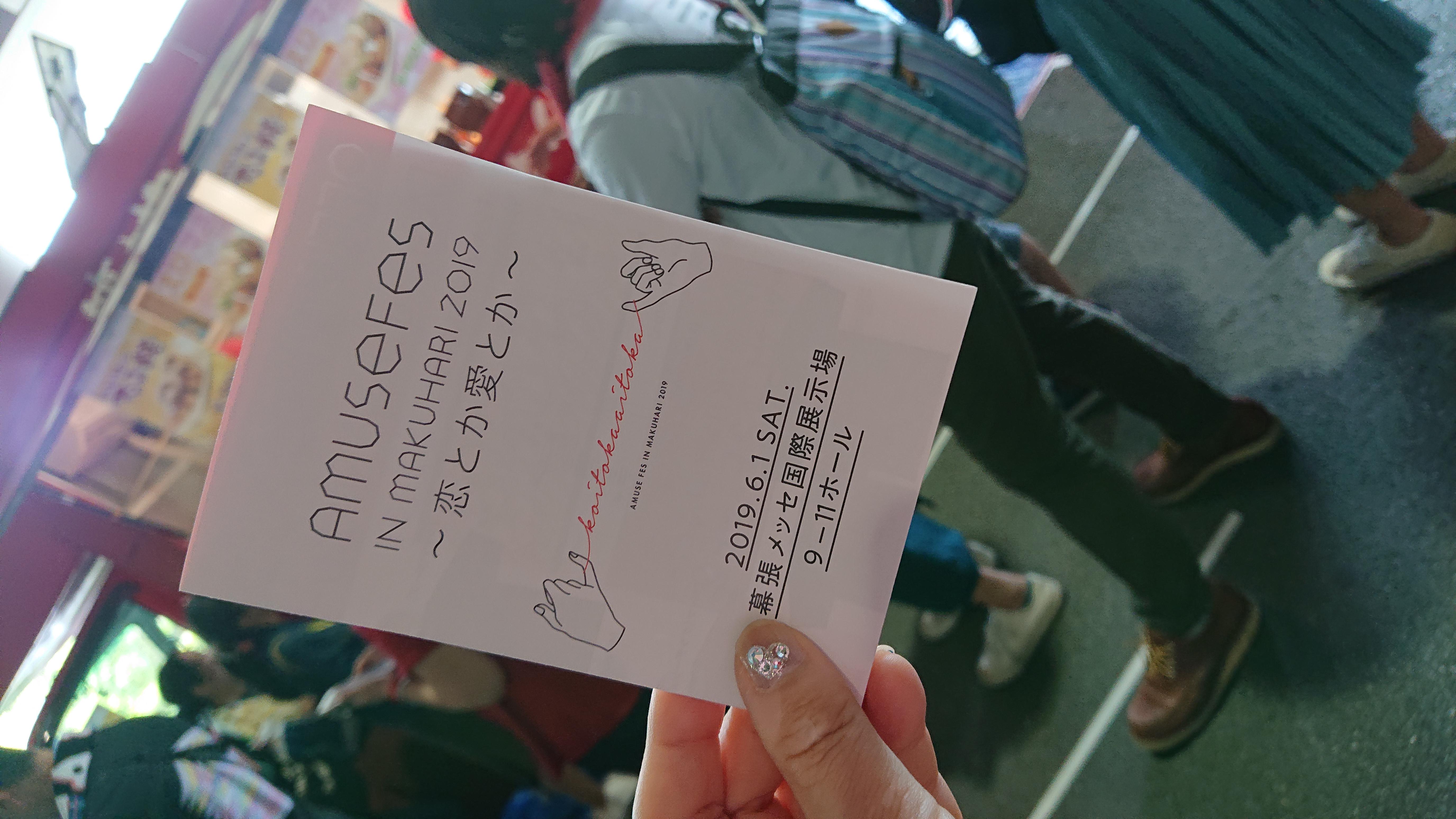 #10 【高橋優】について❤️