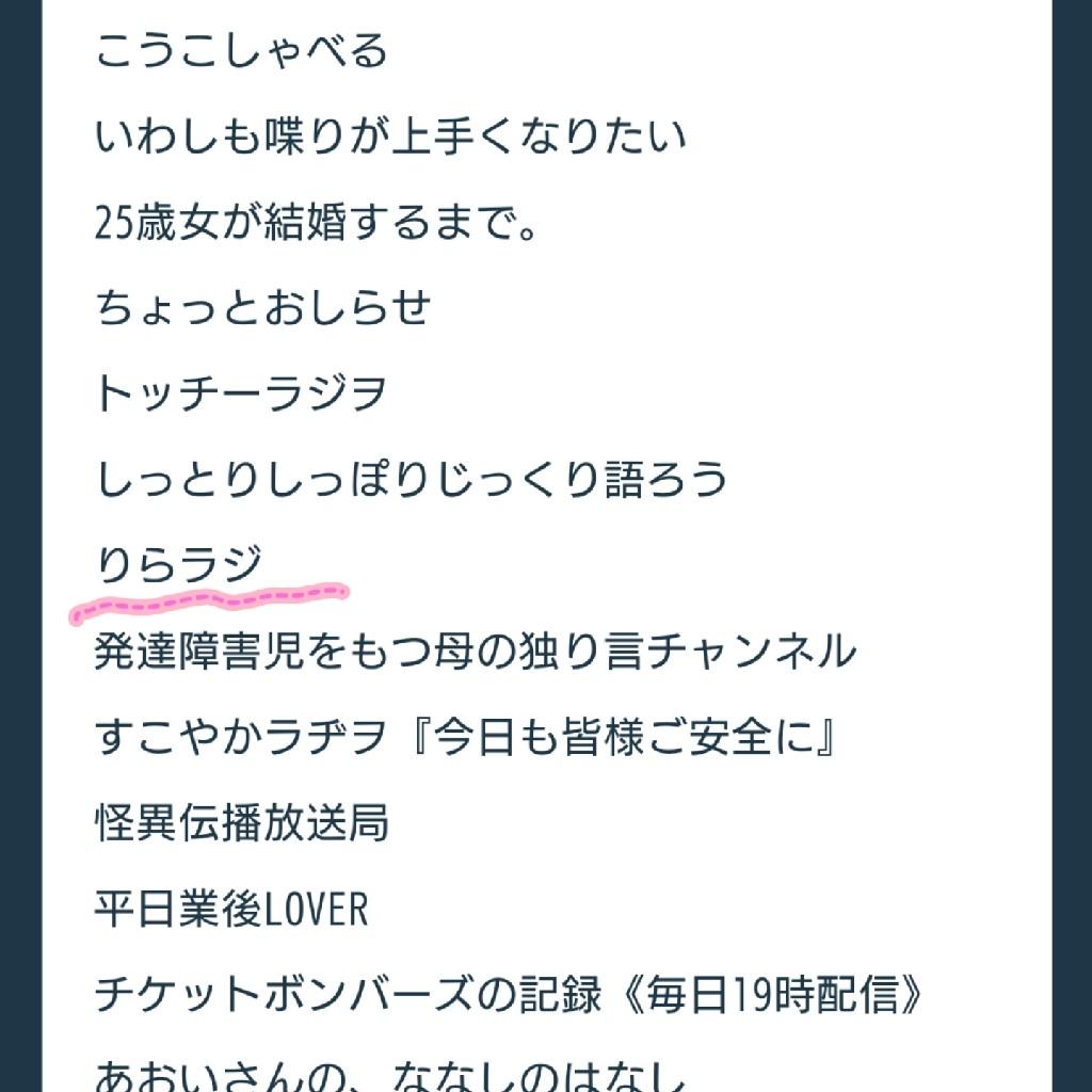 #40 MMD(まじ ◯◯◯ 大事!)の話