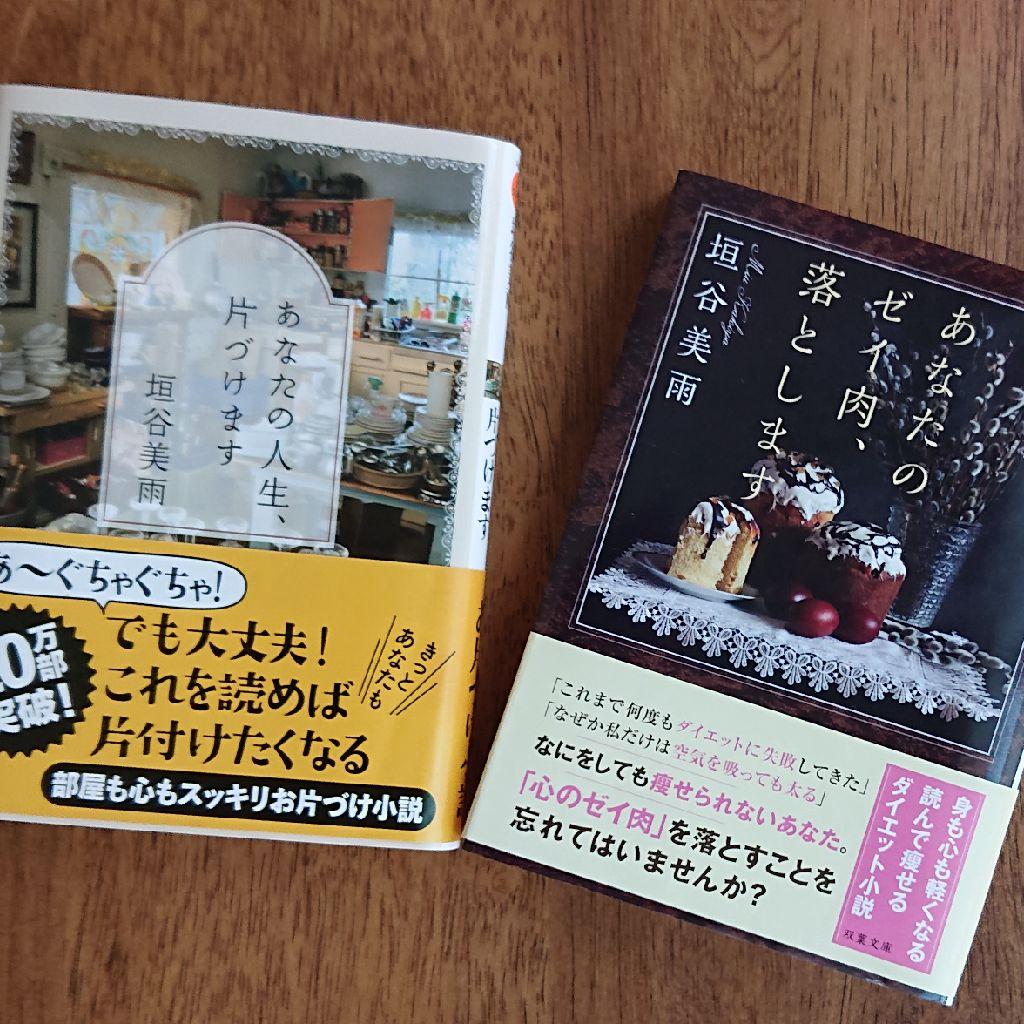 ♪ 29 夜読む本