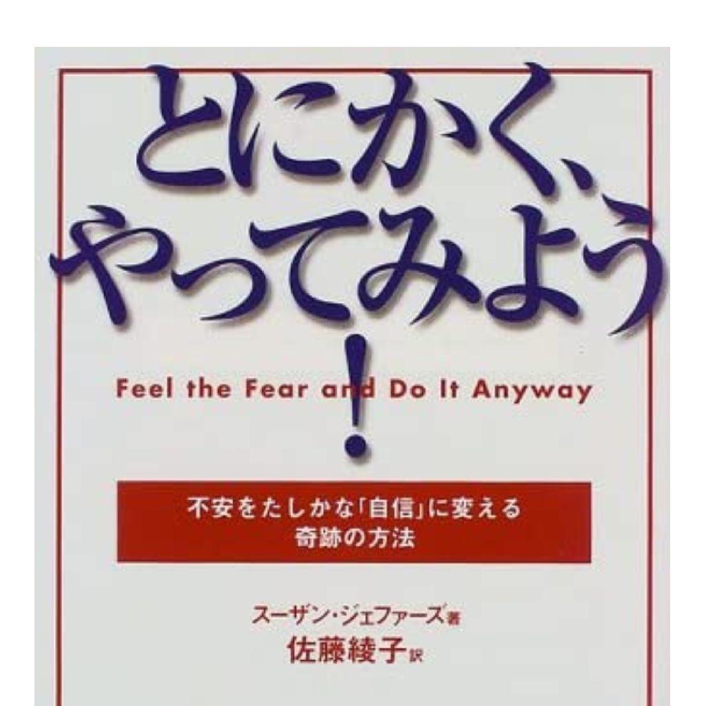 ♪31 今までの人生で一番好きな本(おたより)