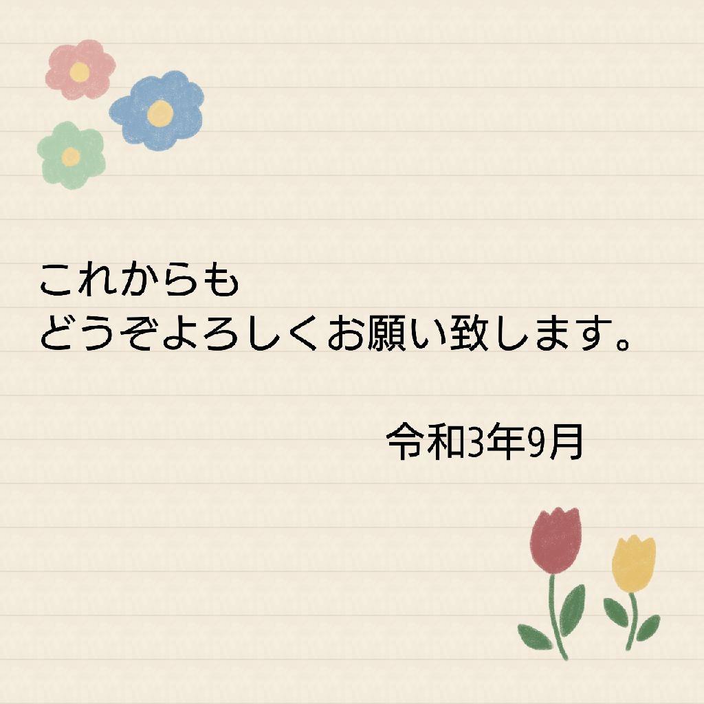 ♪114 頑張らなくてもできますよ😊
