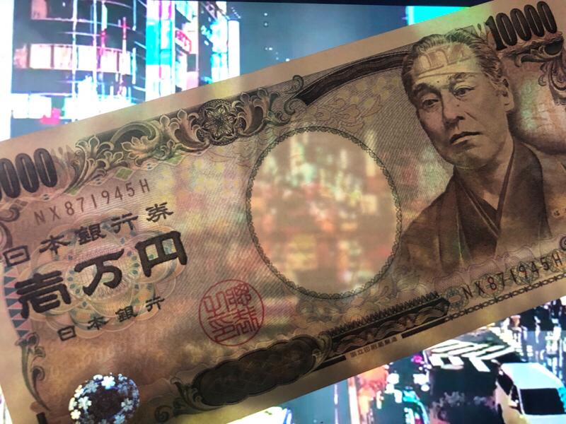 あなたの1万円は将来1万円以上#3