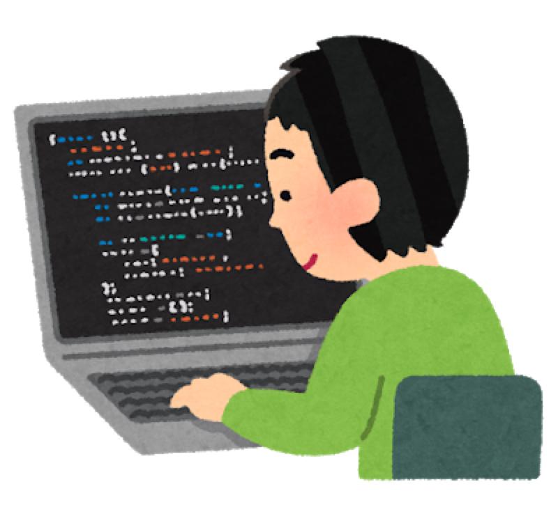 プログラミングを身につけるにはどうすればええの?