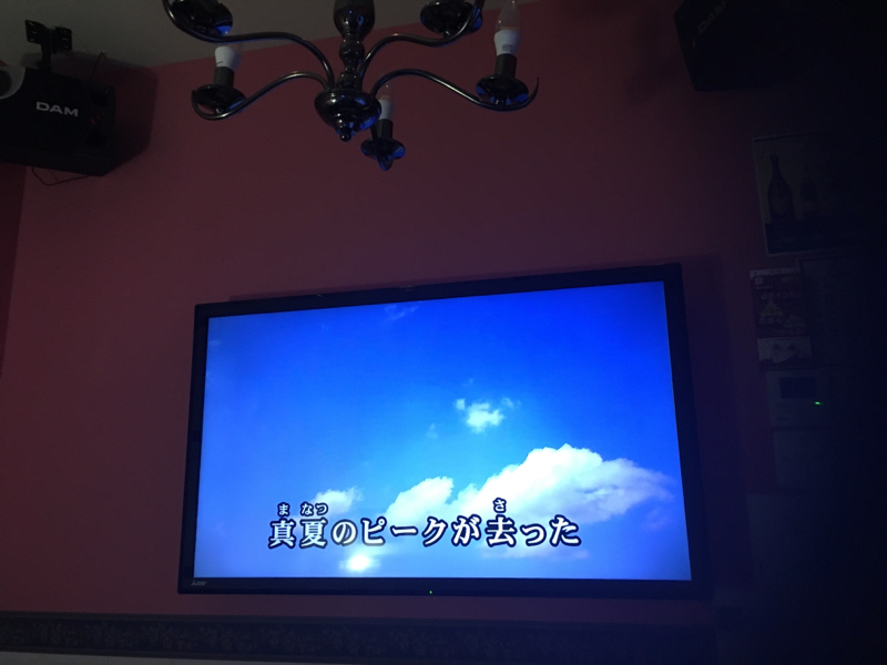 試験放送#01