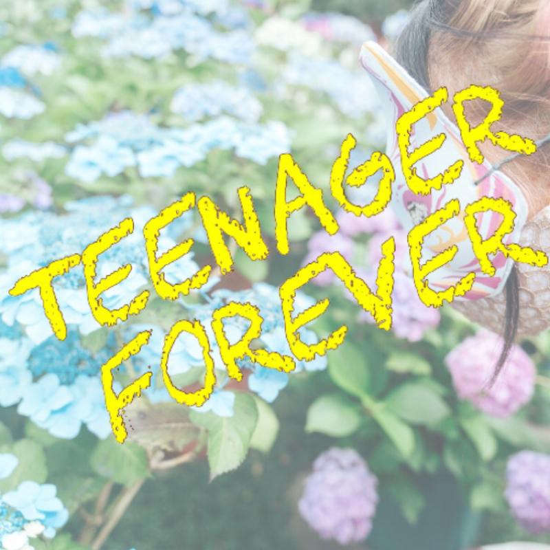【#Radiotalkクラファン】鎌倉プロモーションビデオ公開!【Teenager Forever】