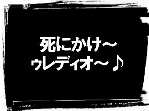 #004 アイちゃん、二重に死にかけるの巻/忘れられない料理はエリクサー級に効くアレ