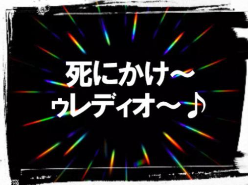 #017【特別編】トーカーシャッフル回!~はぎのちゃんのおもらし話